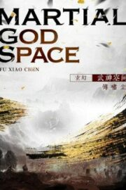 Martial God Space