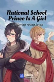 National School Prince Is A Girl